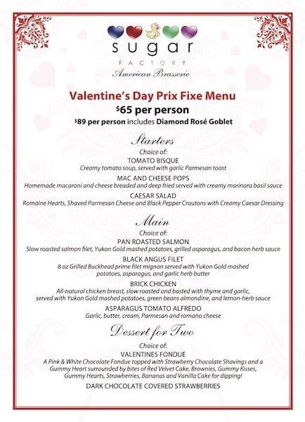 valentine's day menu sugar factory 2020